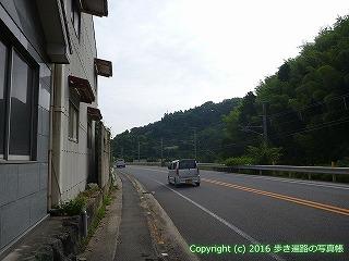 54-226愛媛県今治市