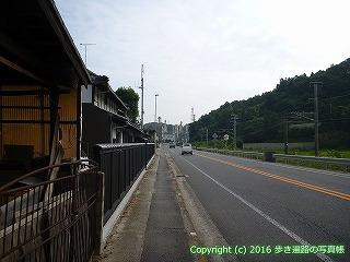 54-227愛媛県今治市
