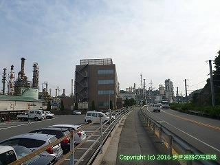 54-228愛媛県今治市