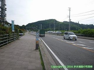 54-232愛媛県今治市