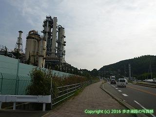 54-233愛媛県今治市太陽石油菊間製油所