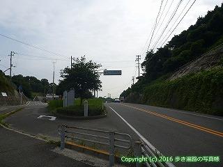 54-237愛媛県今治市