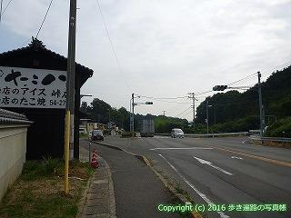 54-238愛媛県今治市