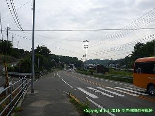 54-241愛媛県今治市