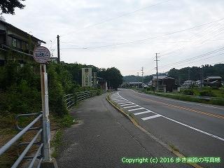 54-243愛媛県今治市