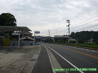 54-244愛媛県今治市