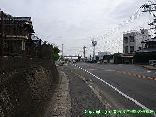 54-245愛媛県今治市