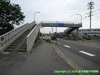 54-247愛媛県今治市