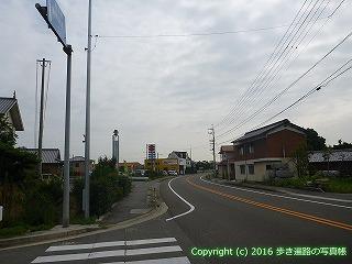 54-248愛媛県今治市
