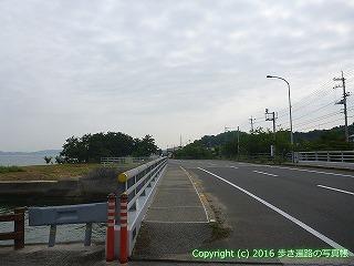 54-251愛媛県今治市