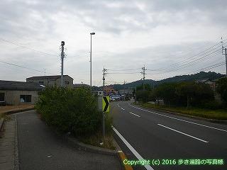 54-257愛媛県今治市