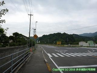 54-259愛媛県今治市