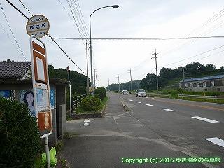 54-262愛媛県今治市西之谷バス停