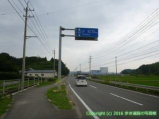 54-264愛媛県今治市