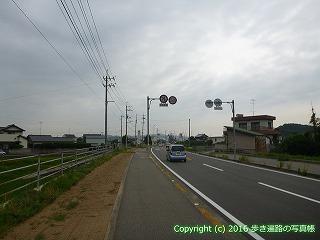 54-266愛媛県今治市