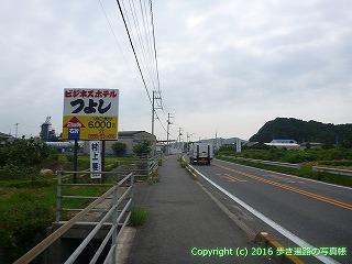 54-268愛媛県今治市