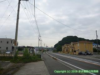 54-269愛媛県今治市