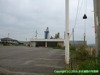 54-270愛媛県今治市