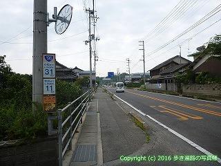 54-273愛媛県今治市