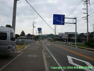 54-274愛媛県今治市