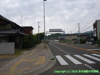 54-276愛媛県今治市