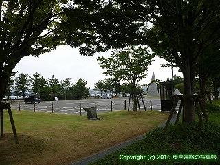 54-277愛媛県今治市