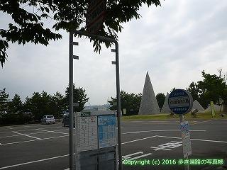 54-278愛媛県今治市