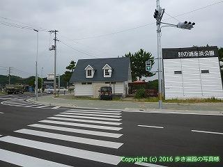 54-280愛媛県今治市