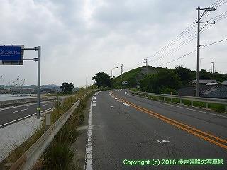 54-282愛媛県今治市