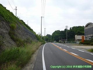 54-283愛媛県今治市