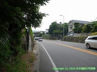 54-286愛媛県今治市