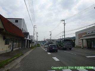 54-287愛媛県今治市