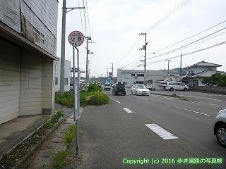 54-288愛媛県今治市