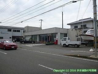 54-289愛媛県今治市