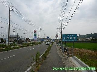 54-290愛媛県今治市