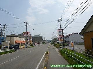 54-292愛媛県今治市