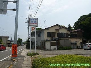 54-298愛媛県今治市(宿)ますや旅館