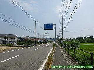 54-301愛媛県今治市