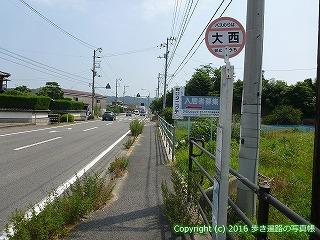 54-302愛媛県今治市