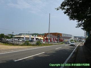 54-305愛媛県今治市
