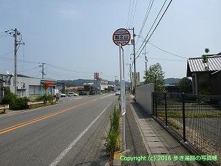 54-306愛媛県今治市西之山バス停