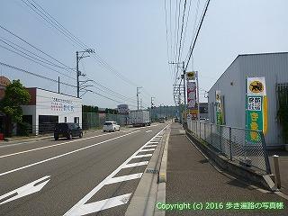 54-308愛媛県今治市