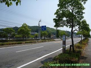 54-315愛媛県今治市