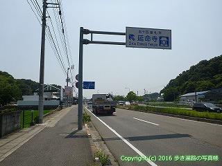 54-318愛媛県今治市