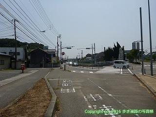 54-319愛媛県今治市
