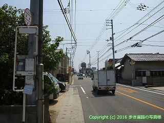 54-326愛媛県今治市