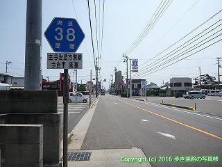 54-327愛媛県今治市