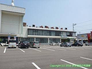 54-328愛媛県今治市