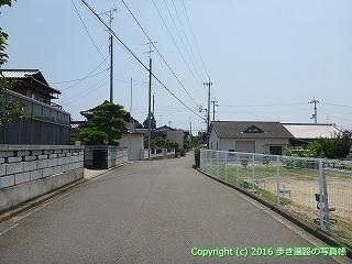 55-009愛媛県今治市