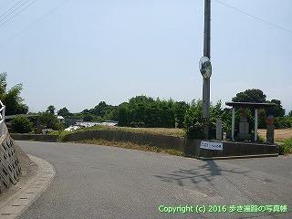 55-012愛媛県今治市